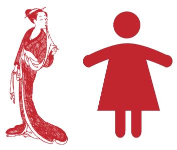 Illustration einer Frau in 2 Varianten - eine detailiert eine stark vereinfacht